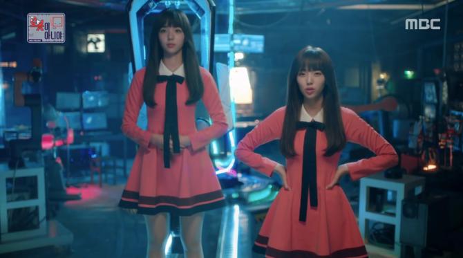'로봇이 아니야'의 한 장면 – MBC 화면캡처 제공